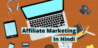 about affiliate marketing in hindi