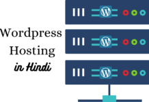 wordpress hosting in hindi
