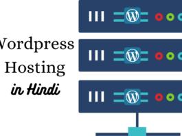 wordpress hosting in hindi